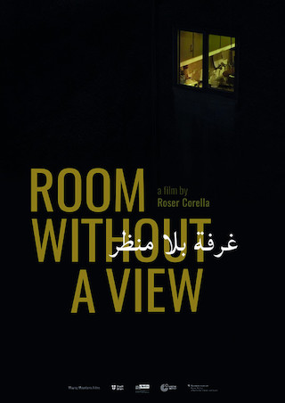 RoomwithoutaViewCartel