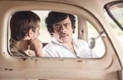 Escobar. Paraíso perdido